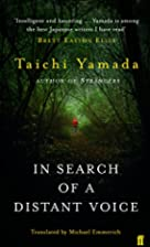 In Search of a Distant Voice by Taichi…