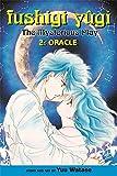 Watase, Yu: Fushigi Yugi: v. 2 (Manga)