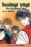 Watase, Yu: Fushigi Yugi: v. 4 (Manga)