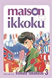 Takahashi, Rumiko: Maison Ikkoku: v. 3