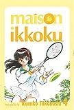 Takahashi, Rumiko: Maison Ikkoku: v. 4 (Manga)
