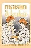 Takahashi, Rumiko: Maison Ikkoku Volume 8: v. 8 (Manga)