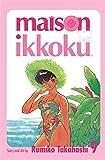 Takahashi, Rumiko: Maison Ikkoku Volume 9: v. 9 (Manga)