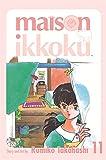 Takahashi, Rumiko: Maison Ikkoku Volume 11: v. 11 (Manga)
