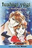 Watase, Yuu: Fushigi Yugi Volume 16: The Mysterious Play: Assassin v. 16 (Manga)