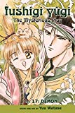 Watase, Yuu: Fushigi Yugi Volume 17: The Mysterious Play: Demon v. 17 (Manga)