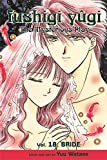 Watase, Yuu: Fushigi Yugi, Volume 18: The Mysterious Play[ FUSHIGI YUGI, VOLUME 18: THE MYSTERIOUS PLAY ] by Watase, Yu (Author) Apr-01-06[ Paperback ]