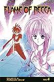 Anzai, Nobuyuki: Flame of Recca Volume 4: v. 4 (Manga)