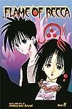 Anzai, Nobuyuki: Flame of Recca Volume 5: v. 5 (Manga)