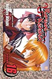 Watsuki, Nobuhiro: Rurouni Kenshin Volume 16: v. 16 (Manga)