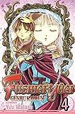 Watase, Yuu: Genbu Kaiden Volume 4: v. 4 (Manga)