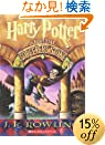 Harry Potter and the Philosopher�fs Stone