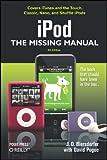 Biersdorfer: iPod: The Missing Manual
