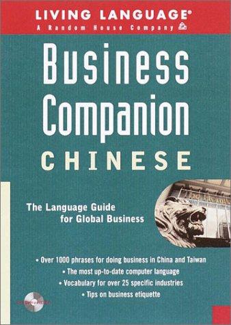 business-companion-chinese-mandarin
