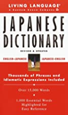 Basic Japanese Dictionary by Ichiro Shirato