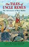 Lester, Julius: Tales Of Uncle Remus: Adventures Of Brer Rabbit (Turtleback School & Library Binding Edition)
