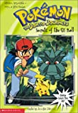 Jennifer Johnson: Secrets of the GS Ball (Pokemon Chapter Books (Sagebrush))