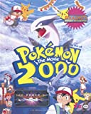 Shudo, Takeshi: The Art of Pokemon: The Movie 2000: The Power of One: Pikachu's Rescue Adventure
