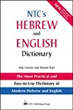 Tsur, Naomi: Ntc's Hebrew and English Dictionary