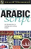 MacE, John: Beginner&#39;s Arabic Script