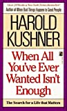 Kushner, Harold S.: When All You Ever Wanted Isn't Enough
