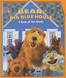 Jim Henson: Bear's Big Blue House: A Book of First Words (Bear in the Big Blue House)