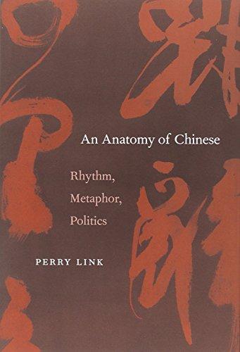 an-anatomy-of-chinese-rhythm-metaphor-politics
