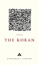 The Koran by Marmaduke Pickthall