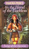 Pierce, Tamora: In the Hand of the Goddess