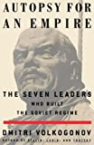 Volkogonov, Dmitri: Autopsy for an Empire: The Seven Leaders Who Built the Soviet Regime