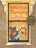 Rael, Elsa Okon: Rivka's First Thanksgiving