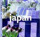 Elliot, Marion: Japan: Global Designs for New Look Interiors (Global Crafts)