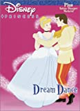 Random House Disney Staff: Dream Dance