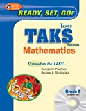 Hearne Ph.D., Stephen: Texas TAKS Grade 8 Math: w/ CD-ROM (Test Preps)