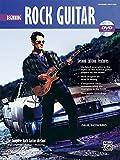 Howard, Paul: Complete Rock Guitar Method: Beginning Rock Guitar (Book & DVD-ROM) (The Complete Rock Guitar Method)