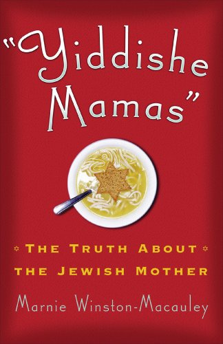 yiddishe-mamas-the-truth-about-the-jewish-mother
