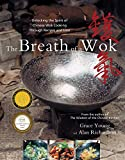 Young, Grace: The Breath of a Wok
