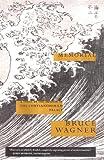 Wagner, Bruce: Memorial: A Novel