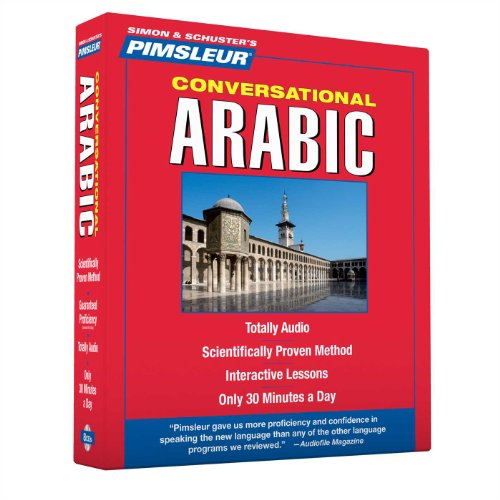 pimsleur-arabic-eastern-conversational-course-level-1-lessons-1-16-cd-learn-to-speak-and-understand-eastern-arabic-with-pimsleur-language-programs