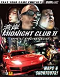 Bradygames: Midnight Club II: Official Strategy Guige