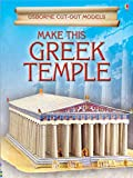 Iain Ashman: Make This Greek Temple