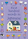 Kirsteen Rogers: First Hundred Words in Japanese