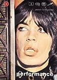Brown, Mick: Performance: Bloomsbury Pocket Movie Guide 6