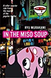 Murakami, Ryu: In the Miso Soup