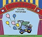 Oscar's Party by Etsuko Watanabe