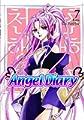 Acheter Angel Diary volume 7 sur Amazon