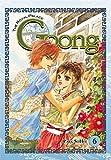 Acheter Goong volume 6 sur Amazon