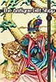 Acheter The Antique Gift Shop volume 9 sur Amazon