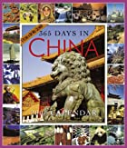 365 Days in China Calendar 2007 by Lisa See