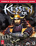Cohen, Mark: Kessen: Prima's Official Strategy Guide
